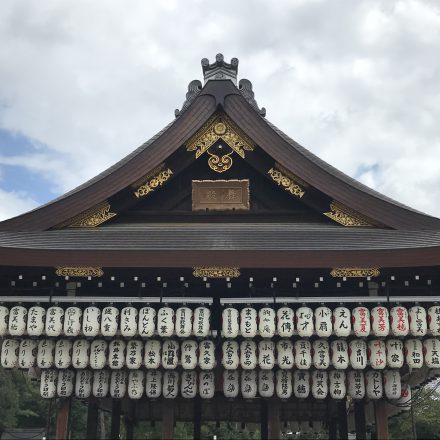 八坂神社の神様は鱧がお好き?八坂神社の歴史と観光について