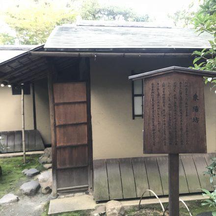建仁寺の方丈・建物と歴史・茶室東陽坊の佇まい