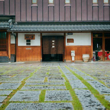 京都駅から西陣へのアクセスについて
