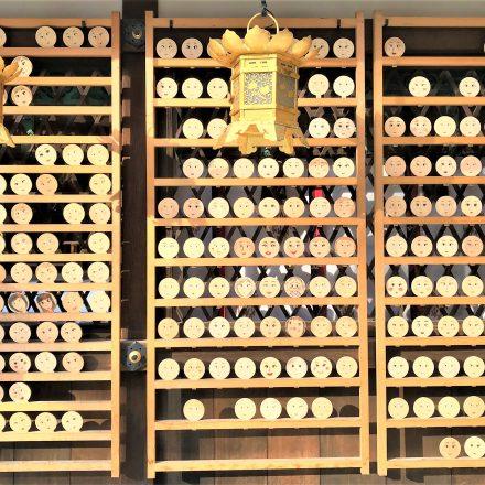 河合神社のお化粧鏡絵馬と美人水・女性が参拝したい神社