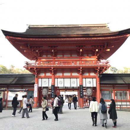 下鴨神社の歴史と言社の大国主命縁の干支の御祭神