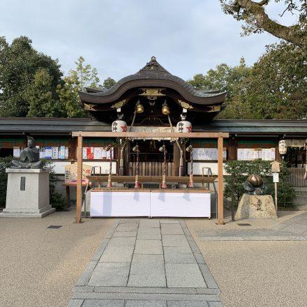 晴明神社の怖い一条戻橋の式神と占いについて