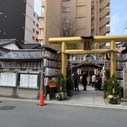 京都御金神社のご利益が京都市随一な理由