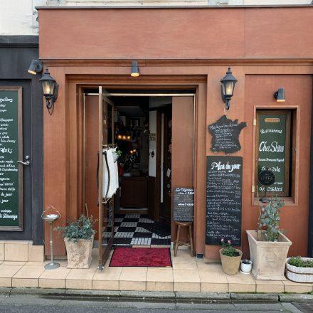 西陣のランチにおすすめの穴場フランス料理シェシノ