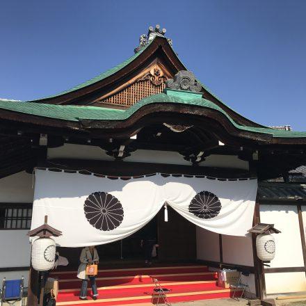 大覚寺の拝観料と大覚寺駐車場を紹介します