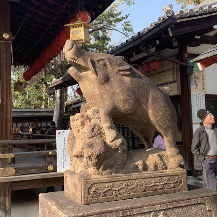 護王神社の御朱印とお守り・御祭神のご利益