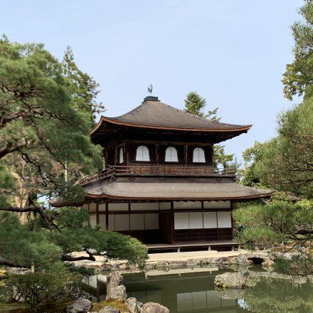 銀閣寺の御朱印とお札・銀閣寺の正式名称について