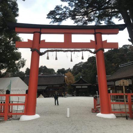 上賀茂神社の読み方と歴史や御祭神について